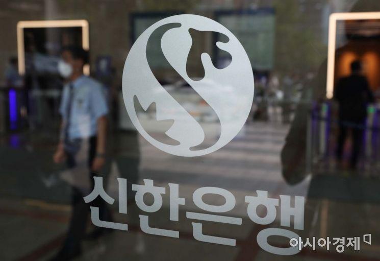 신한은행, 수해복구 긴급 지원금 5억원 지원