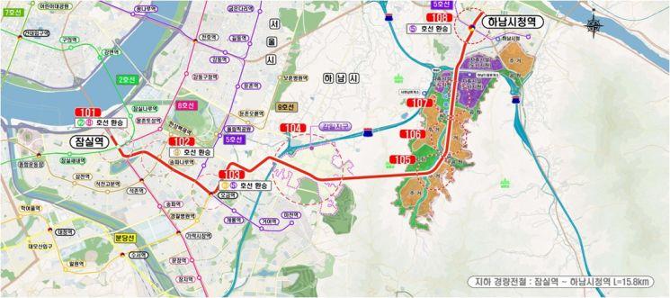 국토교통부가 제시한 송파~하남 도시철도 계획안 중 잠실연계 지하 경량전철안. (제공=국토교통부)