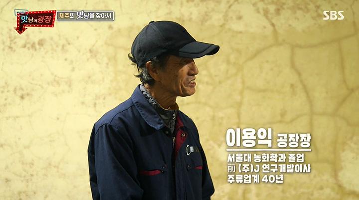 궗吏=SBS '留쏅궓쓽 愿묒옣' 겢由쎌쁺긽 솕硫댁벙泥