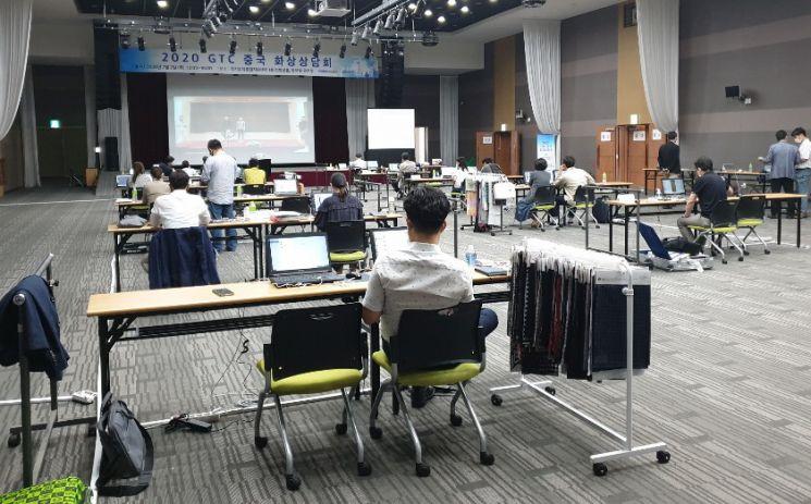 경기경제과학원, 中 120개사와 '화상 상담회'