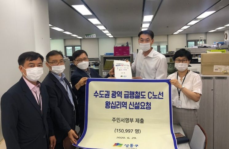 """GTX-C노선 '사통팔달' 왕십리역 무정차 말이 되느냐?"""