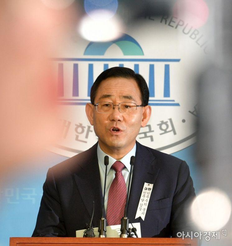 [포토] 기자회견 갖는 주호영 원내대표