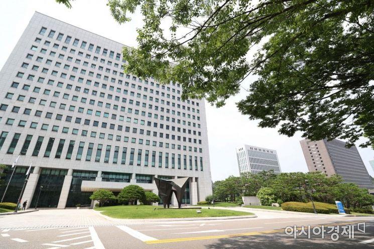 [포토]추미애 '검언유착' 사건 관련 수사지휘권 발동
