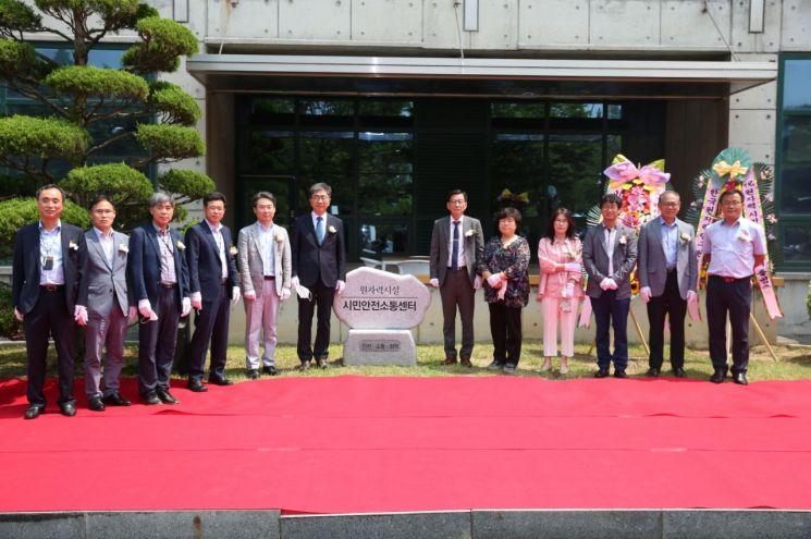 2일 한국원자력연구원에서 열린 '원자력시설 시민안전소통센터' 출범식 모습.(사진제공=한국원자력연구원)