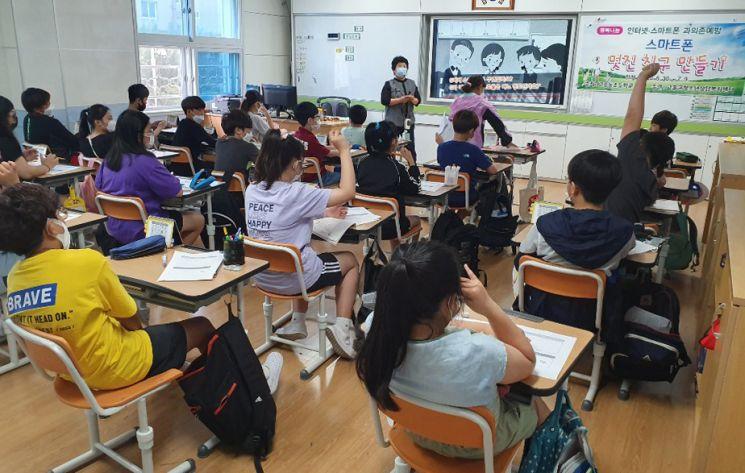 고흥군 '인터넷· 스마트폰' 과의존 예방 교육 실시