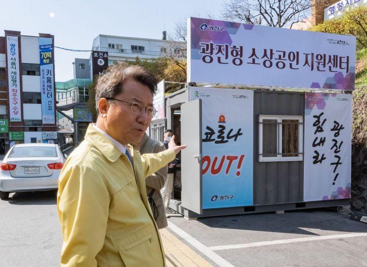 김선갑 광진구청장 2년 성과?...구민 '안전과 생명' 최우선 두고 촘촘한 방역체계 구축