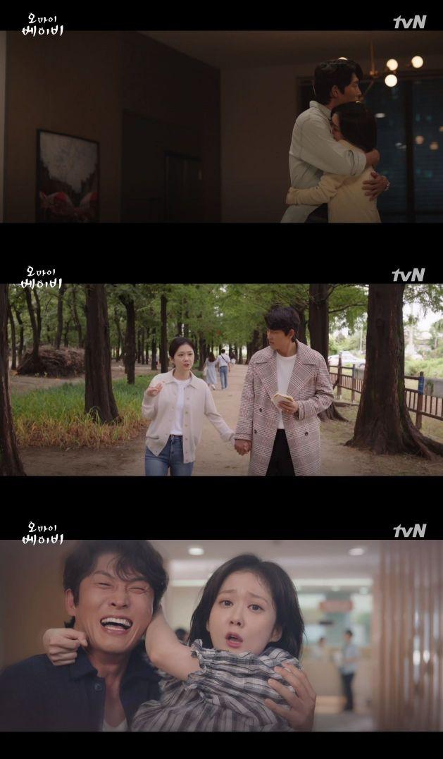 사진=tvN 수목드라마 '오 마이 베이비' 캡처