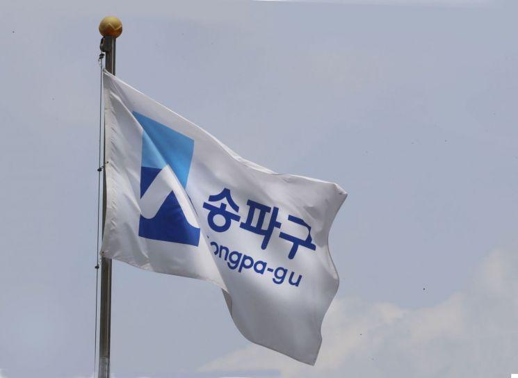 송파구, 코로나19 확진자 동선공개·사생활보호 균형점 찾는다