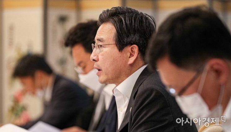 [포토]회의 주재하는 김용범 기재부 1차관