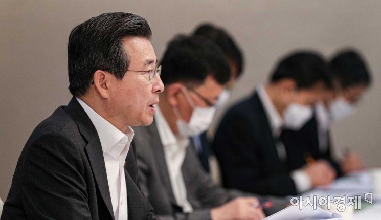 [포토]모두발언하는 김용범 기재부 1차관