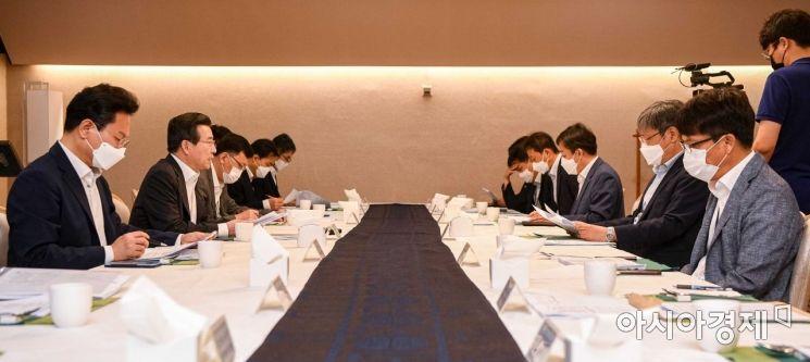 [포토]제16차 혁신성장 전략점검회의