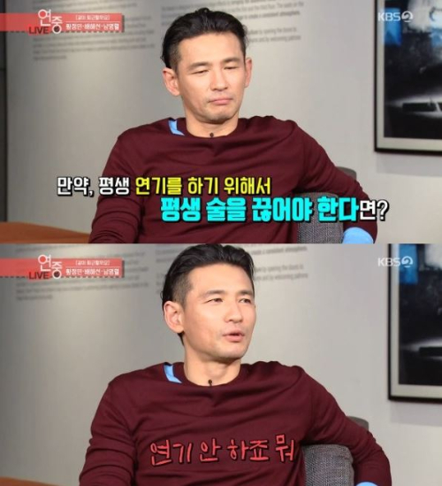 궗吏-KBS2 '뿰삁媛以묎퀎' 솕硫 罹≪쿂