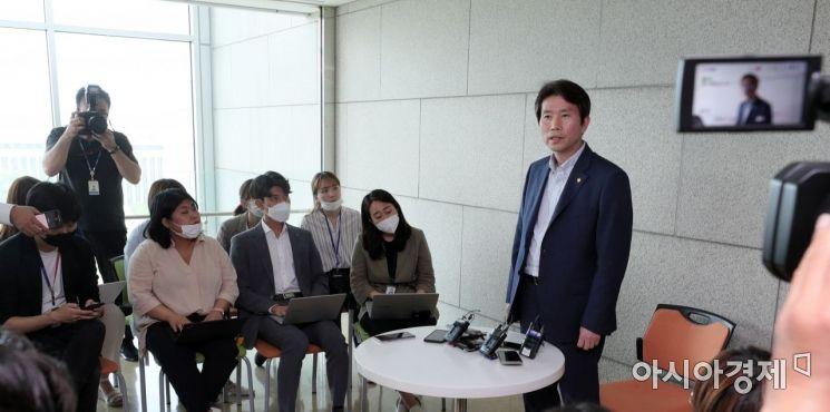 [포토] 입장 발표하는 이인영 통일부 장관 내정자