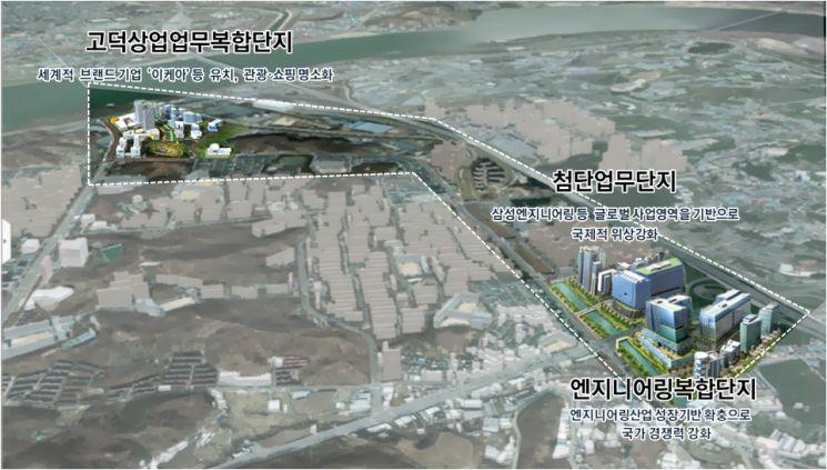 강동구 상일동 '엔지니어링복합단지' 조성 급물살