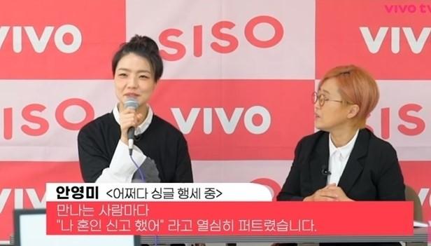 개그우먼 안영미, 송은이. 사진=비보티비 유튜브 캡처