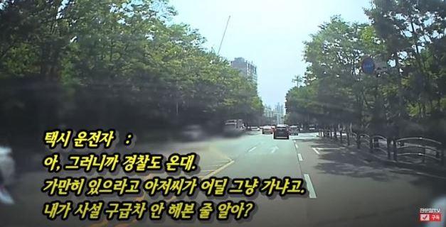 사진='교통사고 전문 변호사' 한문철TV 갈무리