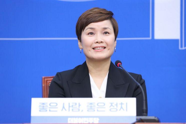 임오경 더불어민주당 의원. [이미지출처=연합뉴스]
