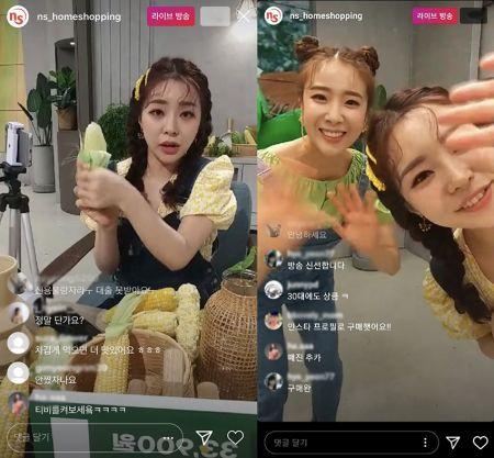 NS홈쇼핑이 지난달 TV홈쇼핑과 인스타그램 라이브방송 이원생중계를 통해 판매한 '초당 옥수수' 방송 화면