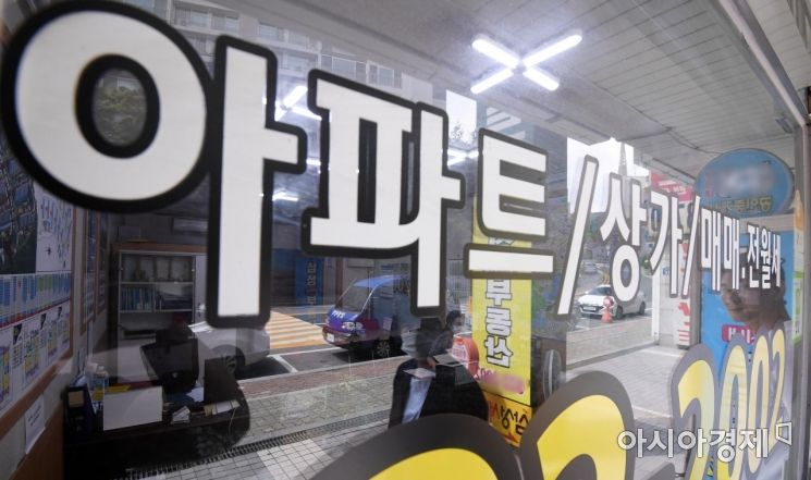 6일 서울의 한 부동산중계사무소 모습/김현민 기자 kimhyun81@