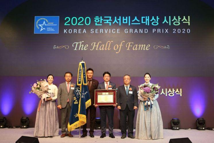 롯데호텔, 호텔업계 최초 '한국서비스대상' 명예의 전당 등극