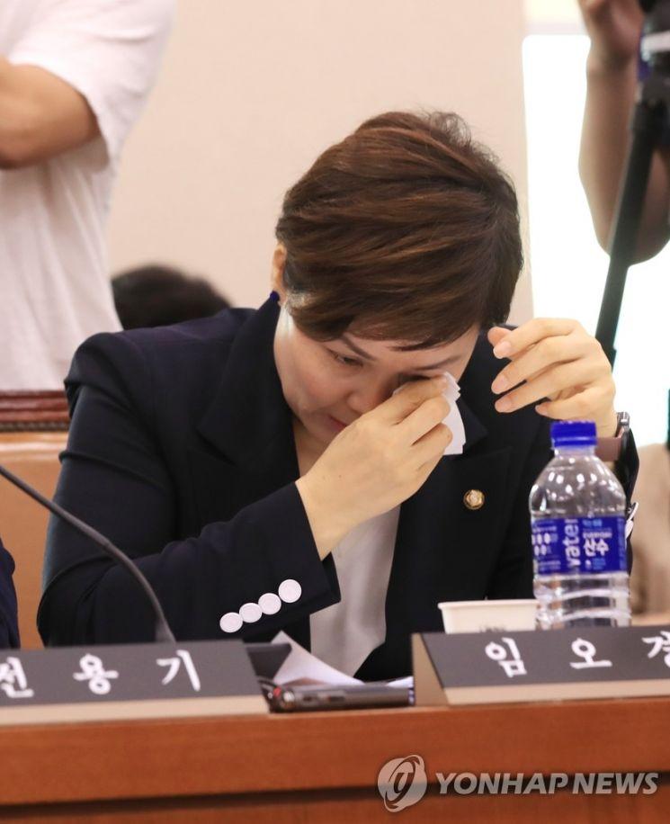 임오경 더불어민주당 의원 [이미지출처=연합뉴스]