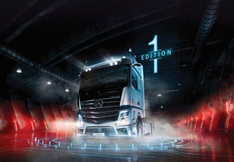 '명품 트럭' 메르세데스-벤츠 '뉴 악트로스 Edition 1' 28대 한정 판매