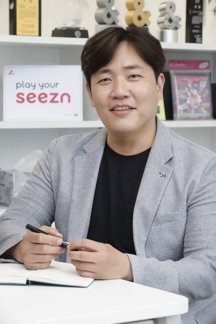 """[인터뷰]""""KT '시즌'...MZ세대·한류 팬덤시장 저변 넓힐 것"""""""