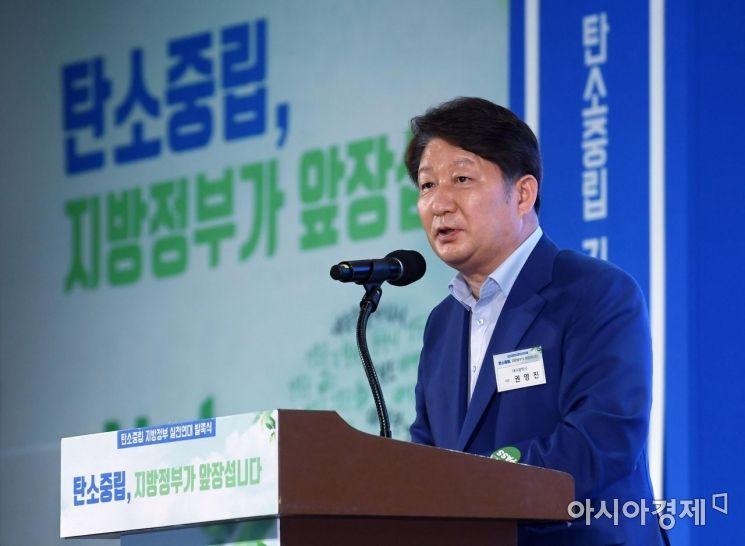 [포토] 실천연대 발족 선언하는 권영진 대구시장