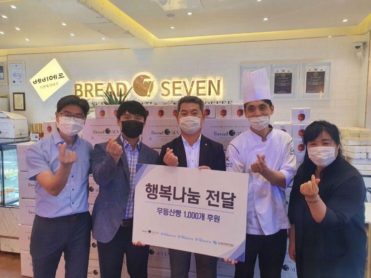 전남서부권아동보호전문기관-브레드 세븐, 행복 나눔 전달식 진행