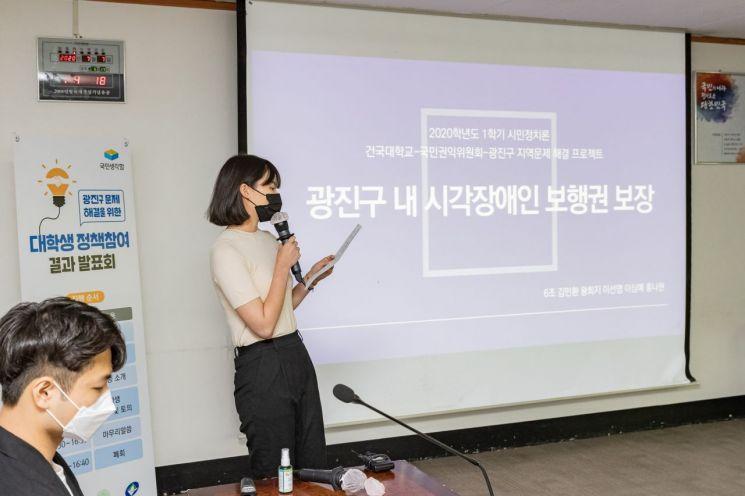 광진구, 청년들 아이디어에서 지역 문제 해답 찾다