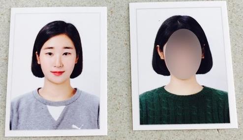 팀내 가혹행위로 스스로 목숨을 끊은 고 최숙현 선수의 2016년 증명사진. 사진=연합뉴스