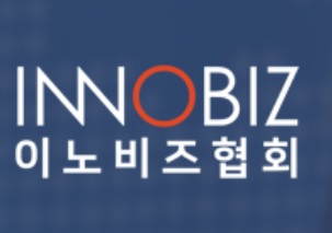 이노비즈협회, 산업인력공단과 '일자리 창출' 업무협약