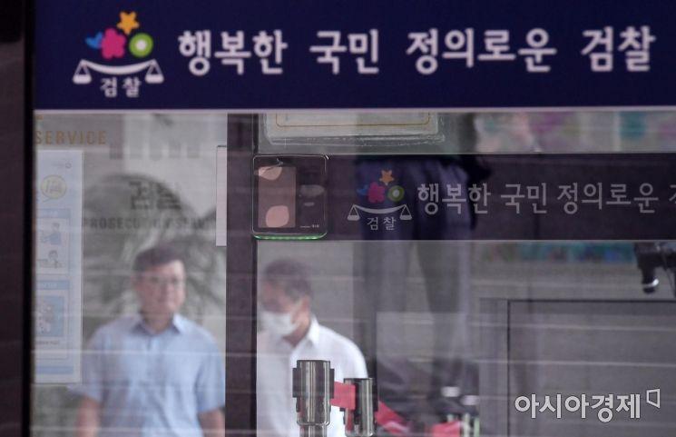 [포토] 눈길 가는 대검 출입문 문구