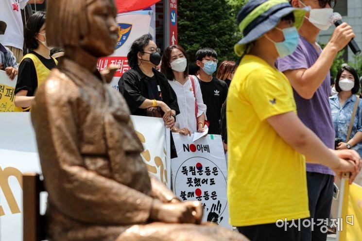 [포토]정기수요시위 참가한 시민들