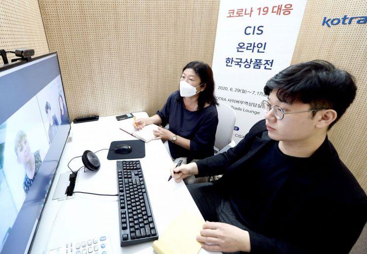 KOTRA가 3주 동안 CIS 온라인 한국우수상품전을 개최하고 있다. 사진은 우리 기업이 러시아 바이어와 온라인으로 수출 상담을 하고 있는 모습(사진=KOTRA)