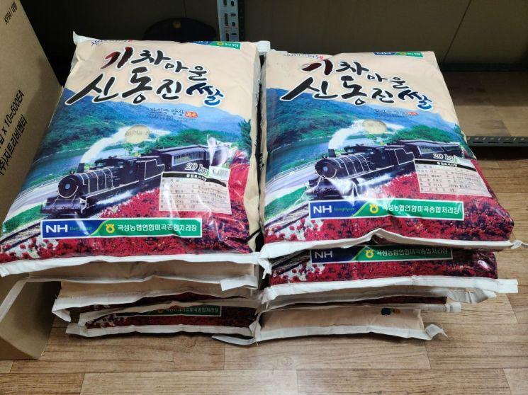 전남 곡성군 읍 행정복지센터에 '쌀 200kg 익명' 기부