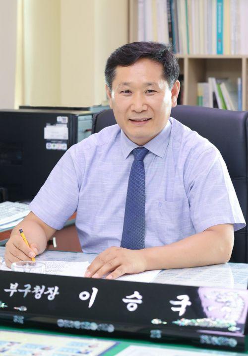 광주 동구, 이승국 부구청장 취임