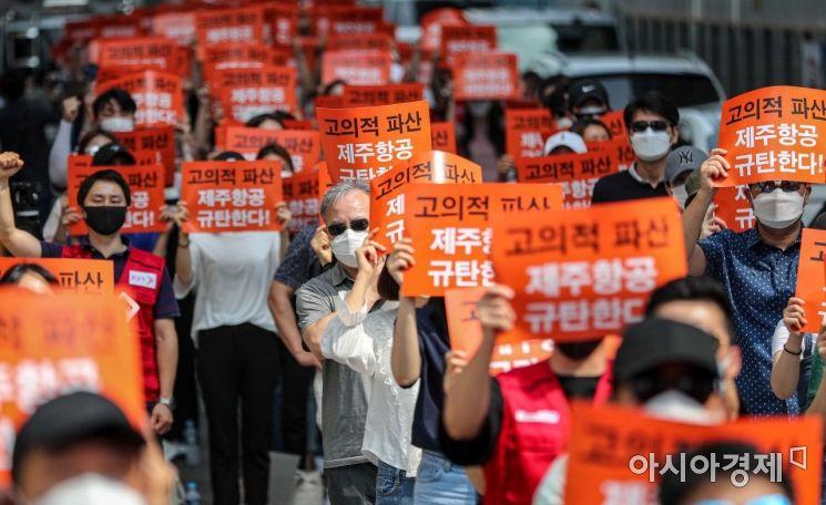 [포토]'이스타항공 인수 촉구 집회'