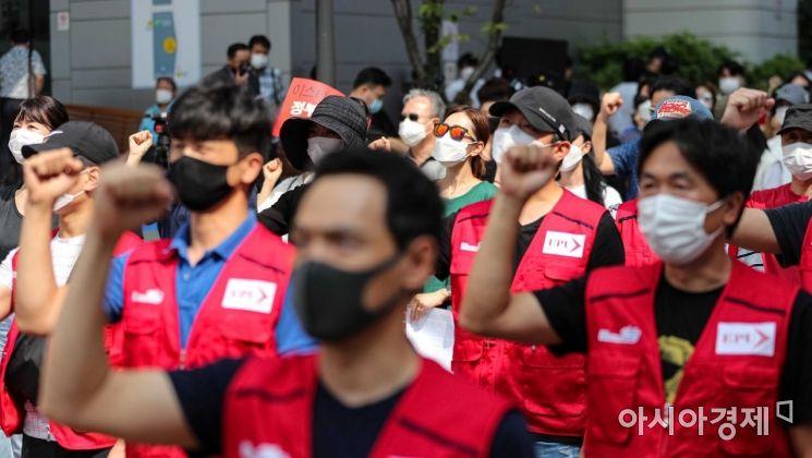 [포토]구호 외치는 이스타항공 직원들