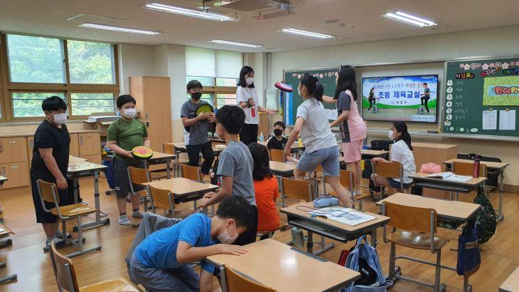 서초구 '비대면 초등 체육교실' 콘텐츠 보급