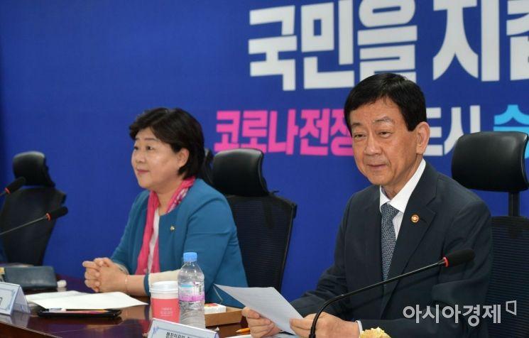 [포토] 발언하는 진영 행안부 장관