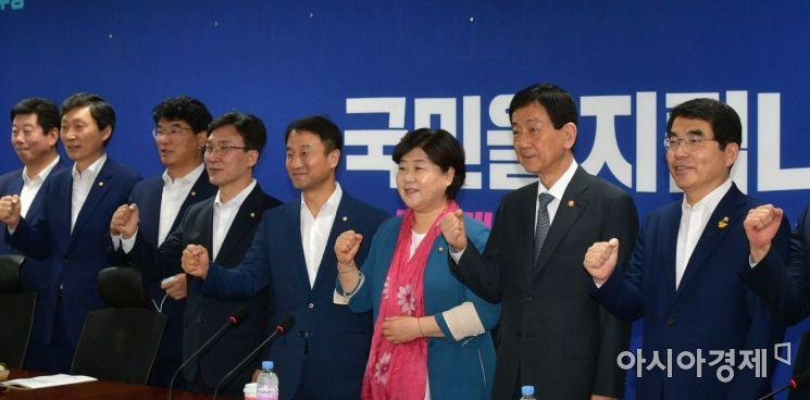 [포토] 21대 국회 첫 행안위 당정협의