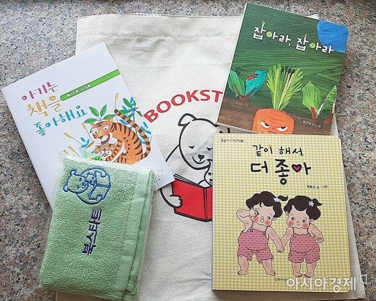 북스타트사업으로 제공한 책꾸러미 구성품 [사진=부천시]