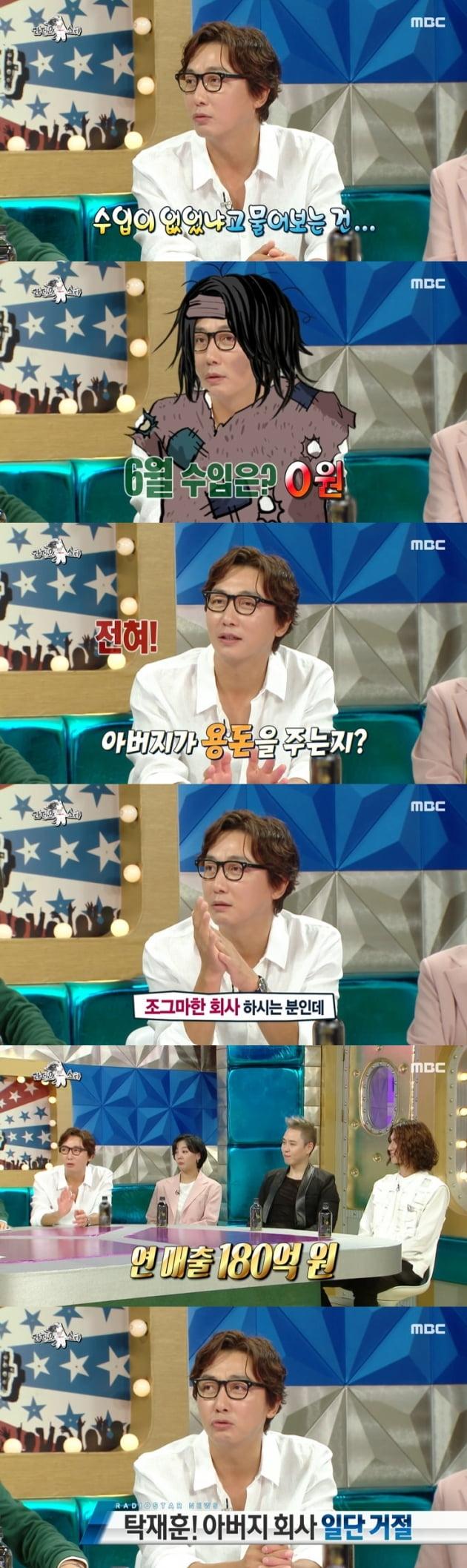 8일 방송된 MBC 예능 프로그램 '라디오스타'에서는 '도른자' 특집으로 가수 탁재훈이 출연해 자신의 아버지 회사를 물려받지 않겠다고 밝혔다. 사진=MBC '라디오스타'방송 캡처