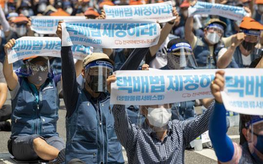 지난달 28일 오후 서울 을지로 입구 인근에서 열린 2020 전국택배노동자대회에서 전국택배연대노동조합원들이 '택배법 제정'을 촉구하는 모습.사진=연합뉴스