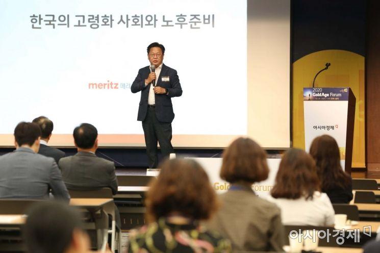 존리 메리츠자산운용 대표가 9일 서울 중구 은행회관에서 열린 2020 골드에이지 포럼에서 기조연설을 하고 있다. /문호남 기자 munonam@
