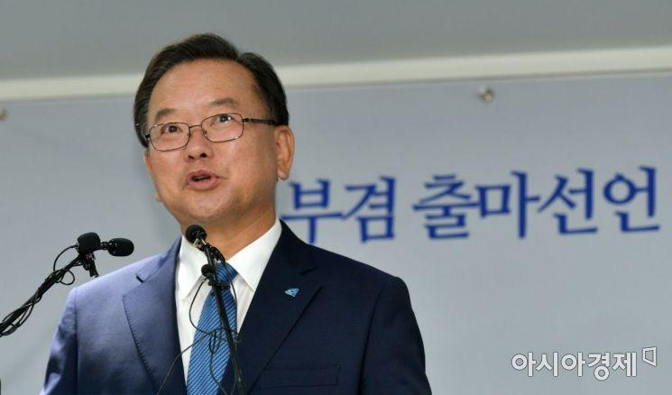 김부겸 더불어민주당 전 의원이 9일 서울 여의도 중앙당사에서 당 대표 출마 선언 기자회견을 하고 있다./윤동주 기자 doso7@