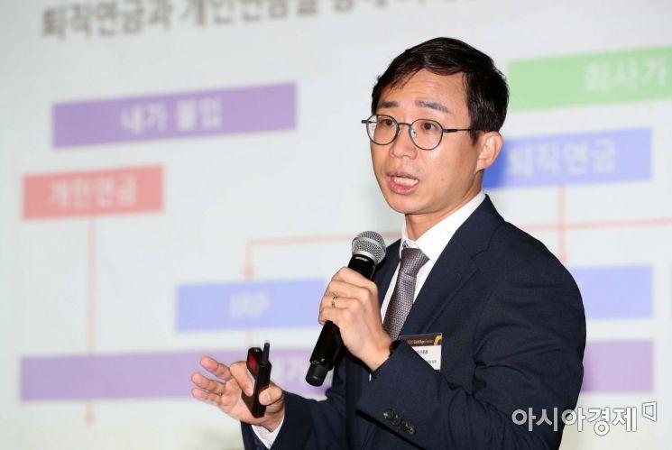 전용우 삼성자산운용 연금마케팅 팀장이 9일 서울 중구 은행회관에서 열린 2020 골드에이지 포럼에서 '연금자산으로 은퇴 후 월급 받으며 살기'를 주제로 발표하고 있다. /문호남 기자 munonam@