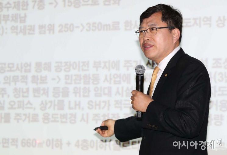 박합수 KB국민은행 WM스타자문단 부동산 수석전문위원이 9일 서울 중구 은행회관에서 열린 2020 골드에이지 포럼에서 '코로나19 이후 부동산 시장 전망'을 주제로 발표하고 있다. /문호남 기자 munonam@