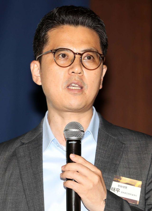 김태우 한화생명 국제공인재무설계사가 9일 서울 중구 은행회관에서 열린 2020 골드에이지 포럼에서 '(초)고령사회, 불확실성시대 은퇴(연금)설계'를 주제로 발표하고 있다. /문호남 기자 munonam@